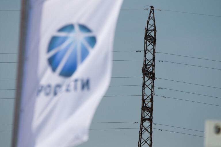 """Группа """"Россети"""" увеличила чистую прибыль в 2019 году до 125 млрд рублей"""