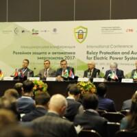 Международная конференция и выставка «Релейная защита и автоматика энергосистем – 2020»