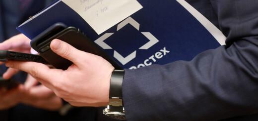 «Ростех» запланировал инвестировать 1 млрд рублей в производство корпоративных смартфонов в Калуге