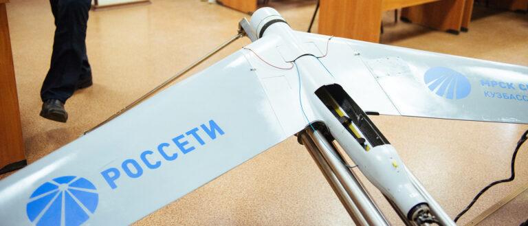 """В Учебном комплексе """"Россети Ленэнерго"""" представили новейшие модели беспилотников для применения в электроэнергетике"""