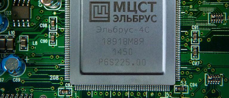Ростех представил линейку компьютеров ЭЛИК на базе процессоров «Эльбрус»