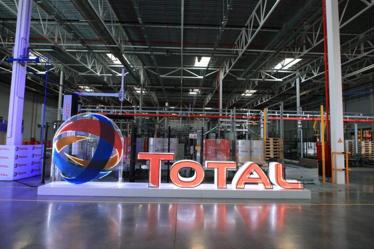 Нефтегазовый концерн Total инвестирует в ветроэнергетику