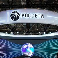 «Россети ФСК ЕЭС» начала испытания инновационной системы защиты насамом мощном питающем энергообъекте Москвы