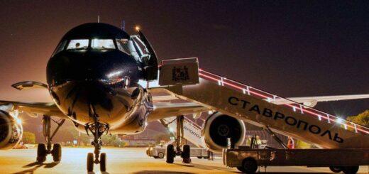 «Россети Северный Кавказ» выдадут дополнительную мощность международному аэропорту в Ставрополе