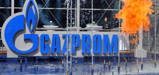 """""""Газпром"""" вынужден сократить экспорт российского газа в Европу"""