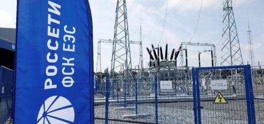 «Россети ФСК ЕЭС» обеспечила выдачу до 1,3 ГВт мощности Нововоронежской АЭС-2 в Белгородскую энергосистему