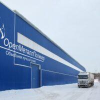 ОрелМеталлПолимер освоил производство листового проката с двусторонней системой покрытия