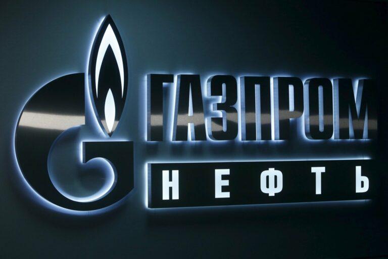 «Газпром нефть» наращивает ресурсную базу в ХМАО