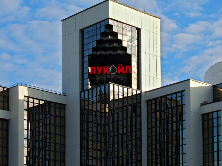 ЛУКОЙЛ планирует строительство ВЭС в Ростовской области