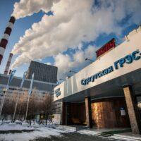 Сургутская ГРЭС-2 готовится к масштабной модернизации