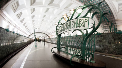 Метрополитен: частые ошибки освещения станции. Лучшие и худшие станции метро с точки зрения света