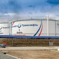 АО «Транснефть – Сибирь» заменило электронасосный агрегат на НПС «Демьянское-4»