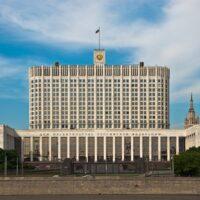 Правительство Российской Федерации одобрило Энергетическую стратегию России на период до 2035 года