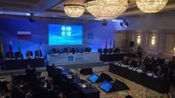 Встреча министров ОПЕК+ пройдет 6 апреля
