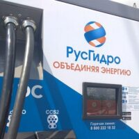 «РусГидро» расширяет сеть зарядных станций для электромобилей