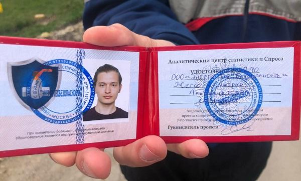 В Калининграде орудуют лжеэнергетики