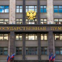 Госдума одобрила расширение перечня экспортеров СПГ