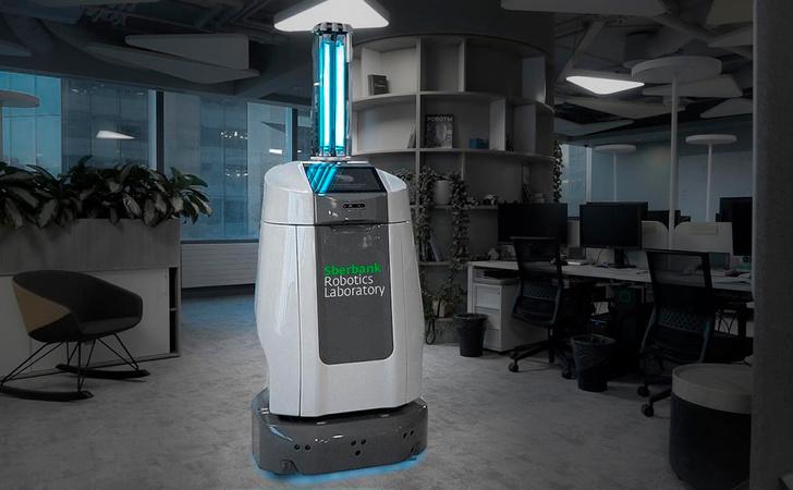Сбербанк представил прототип робота, дезинфицирующего помещения