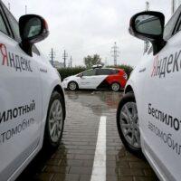 Беспилотные авто через два месяца пустят на все дороги России