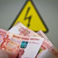 Зону деятельности «Архоблэнерго» отдадут инвесторам