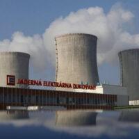 В Чехии могут не допустить Россию к модернизации АЭС «Дукованы»