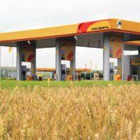 В сети АЗС «Роснефть» внедряется система дистанционной оплаты