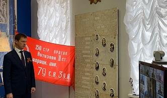 Энергетики «Россети Центр и Приволжье» в режиме видеоконференции почтили память погибших в Великой Отечественной войне