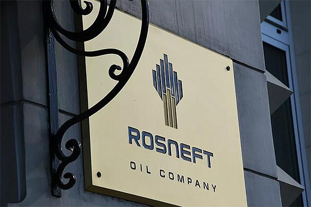 «Роснефть» создала «дочку» для работы в Ливане