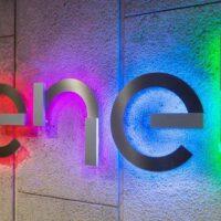 Enel полностью выйдет из угольного сектора Чили