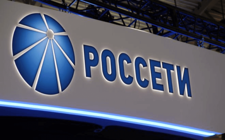 «Россети» планируют выплатить по итогам 2019 года рекордные за всю историю компании дивиденды