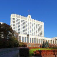Правительство РФ утвердило Энергетическую стратегию страны до 2035 года