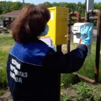 122 факта несанкционированного отбора газа выявили специалисты ООО «Газпром межрегионгаз Белгород» за 5 месяцев текущего года