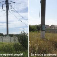 «Белгородэнерго» ликвидировал в регионе 263 нарушения охранных зон ЛЭП