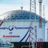 «Транснефть» завершила реконструкцию участка МН «Сургут – Полоцк»