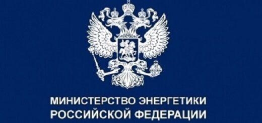 В России проведут ревизию нормативных правовых актов в части условий хранения топлива
