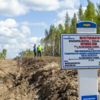 ООО «Транснефть – Восток» завершило плановые работы на магистральных нефтепроводах в Иркутской области