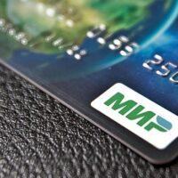 Крупнейшие банки России начинают выпуск для работников «Россетей» специальных карт платежной системы «МИР»