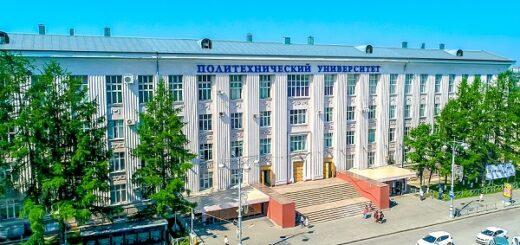В Перми создают экологичную газотурбинную установку