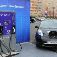 «Россети Урал» в 2020 году введет в строй семь электрозарядных станций