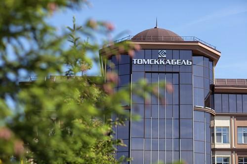 Томсккабель увеличил производительность труда на 15%