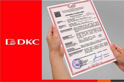 Новые сертификаты на ОКЛ