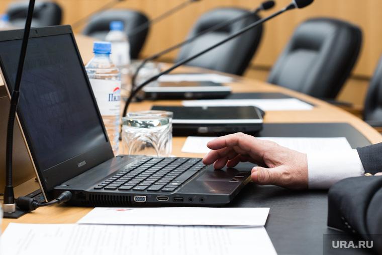 Состоялась онлайн-конференция Технического комитета 331