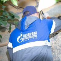 В Самарской области специалисты ООО «Газпром газораспределение Самара» выявили 329 грубых нарушений при эксплуатации газового оборудования