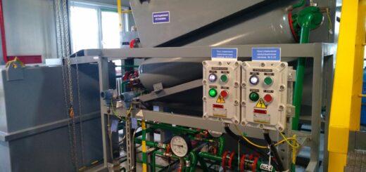 АО «Транснефть – Дружба» завершило реконструкцию очистных сооружений на ЛПДС в Воронежской области