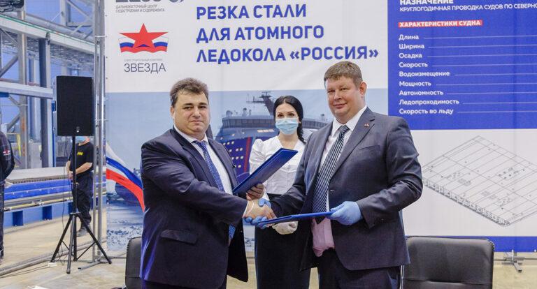 Судоверфь «Звезда» приступила к строительству самого мощного в мире атомного ледокола