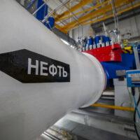 ООО «Транснефть – Восток» завершило ремонт технологического оборудования на объектах в Амурской области и Республике Саха (Якутия)