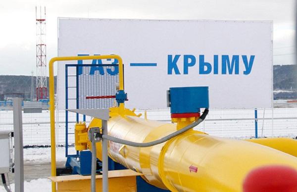 В Крыму построят новую газораспределительную станцию