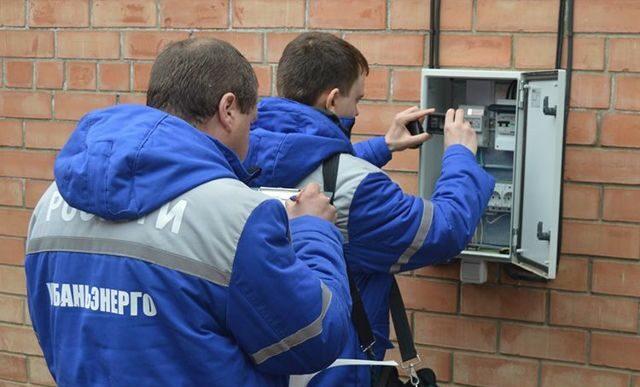 Армавирские энергетики выявили хищения электроэнергии на сумму более миллиона рублей