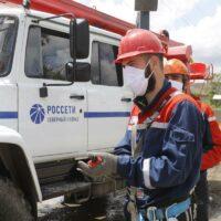 «Россети Северный Кавказ» обеспечат надежное энергоснабжение 251 пункта приема ЕГЭ в СКФО