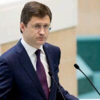 Александр Новак призвал коллег ответственно подойти к реализации задач, закрепленных за Минэнерго РФ